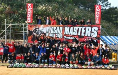 Kyosho Masters Participants