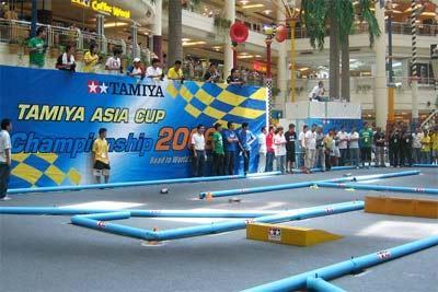 Tamiya Asia Cup