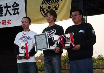 2006 Japanese Nationals Podium