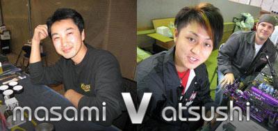 Masami_Atsushi