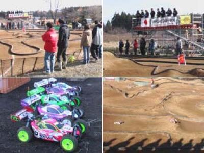 Japanese 1/8th Off Road Nats