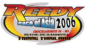 Reedy Race Asia