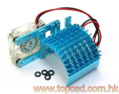 TopCad 540 motor heatsink