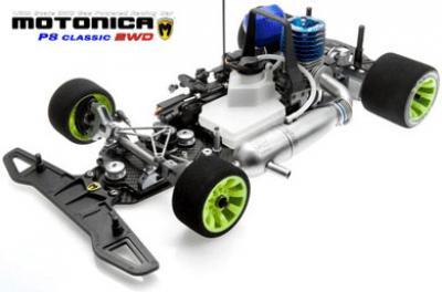 Motonica P8.0 Classic