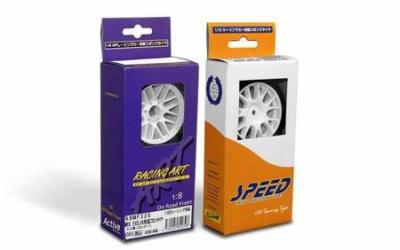 Active Hobbies tyres