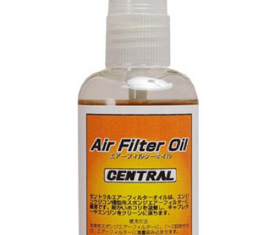 Central air filter oil