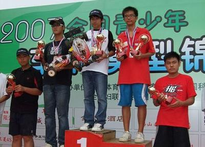Chinese National Junior Championship