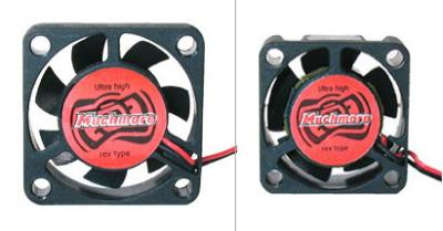 Much More Cooling fans