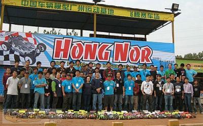 WangWenPei wins HongNor Cup China 07