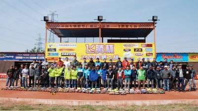 Lin Lehua & Ye Xiaqing win FeiTeng Rd2