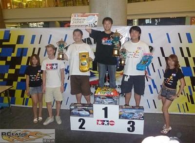 Tamiya Asia Cup 09 Finals