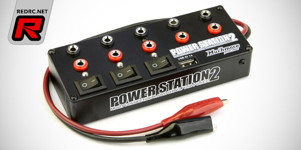 Much More Power Station 2 multi distributor