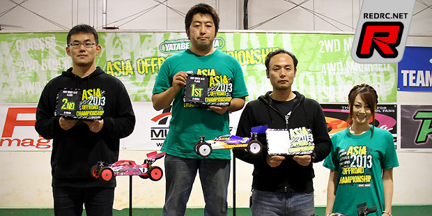 Akimoto & Ootsuka win 4WD at Asia Offroad Champs