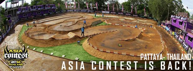 2014 Asia Contest - Announcement