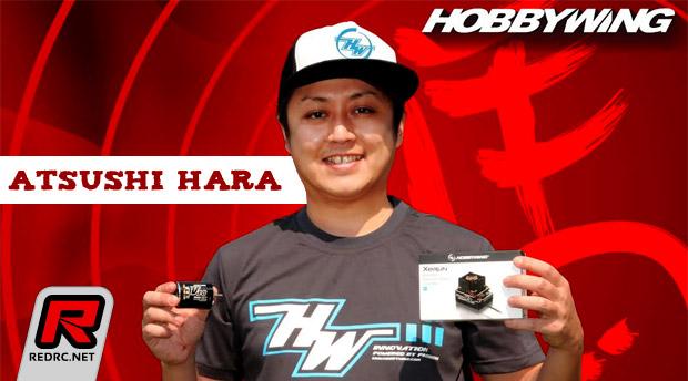 Atsushi Hara joins Hobbywing