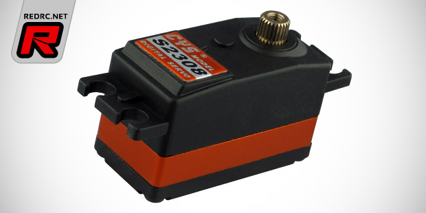 CYS-S2308 low-profile digital servo