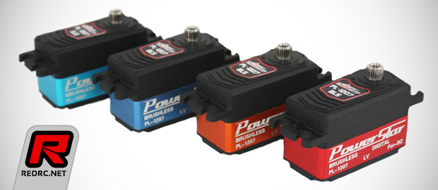 Powerstar PL-1207 plastic case low-profile servo