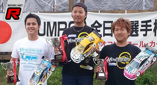Naoto Matsukura takes 2014 Japanese TC title