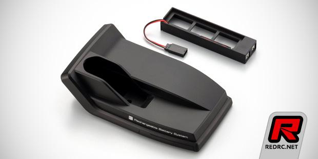 KO Propo EX-1 KIY battery stand unit
