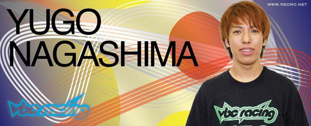 Yugo Nagashima joins VBC Racing