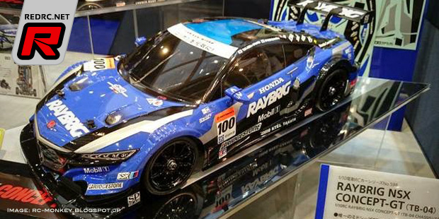 More Tamiya & Kyosho news from Tokio