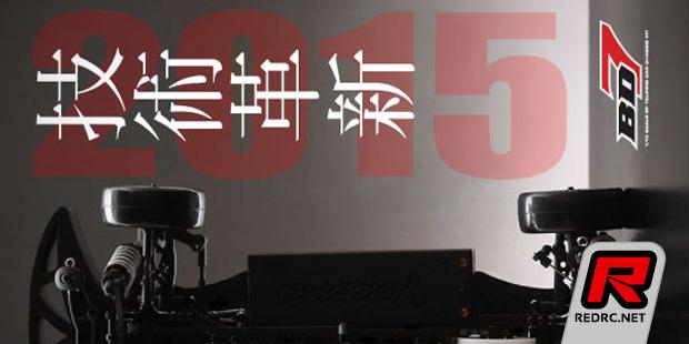 Yokomo BD7 2015 - Announcement