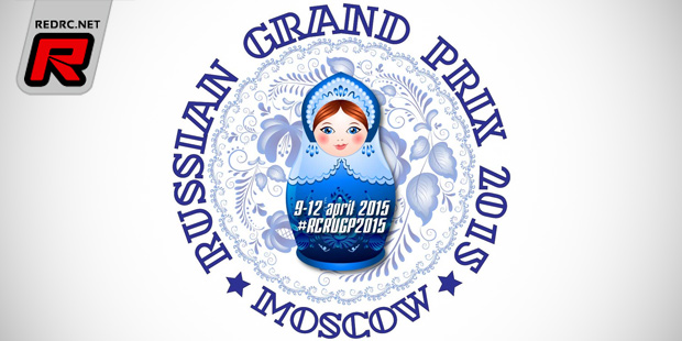 Russian Grand Prix 2015 – Announcement