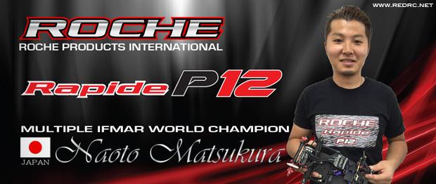 Naoto Matsukura joins Roche factory team