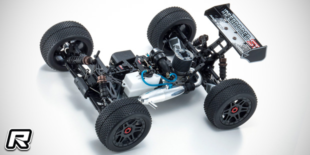 Kyosho Inferno Neo St Race Spec 2 0 Rtr Red Rc Rc Car News