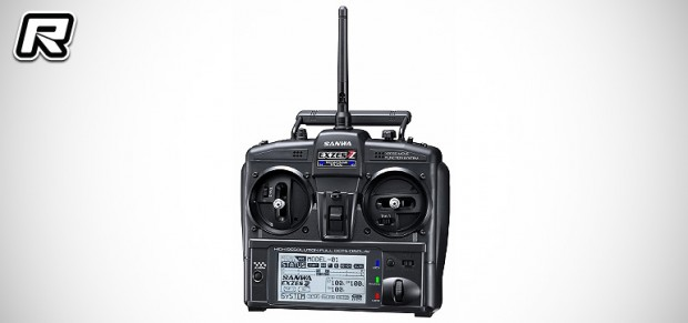 Sanwa Exzes ZZ stick radio system