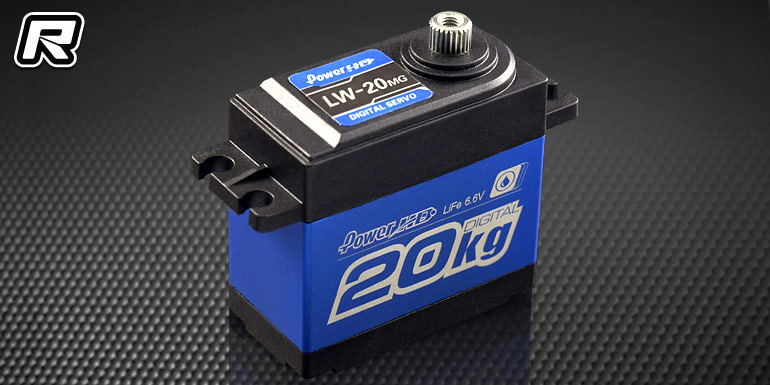 PowerHD LW-20MG waterproof servo
