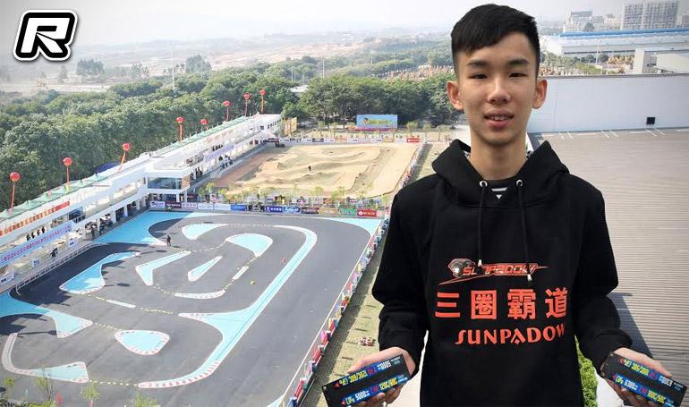 Gary Huang joins Sunpadow